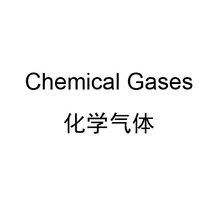 Chemical Gases
