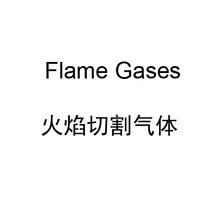 Flame Gases