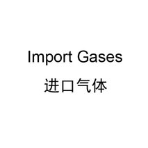 Import Gas