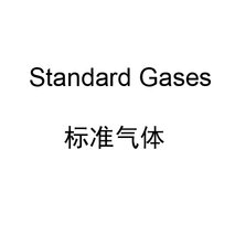 Standard Gases